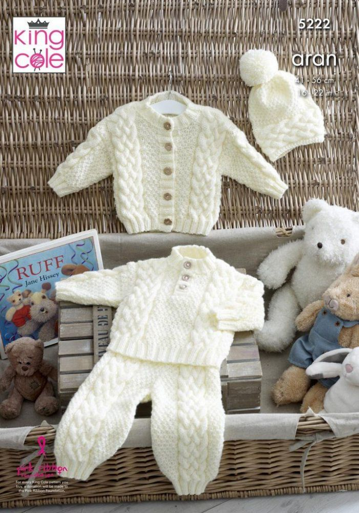 King Cole Aran Knitting Pattern - Baby Sweater Jacket Trousers & Hat ...
